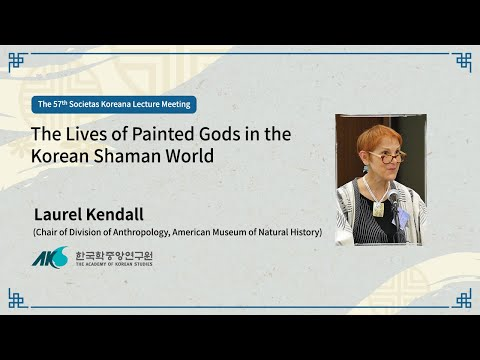 [57th] The Lives of Painted Gods in the Korean Shaman World