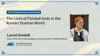 [57th] The Lives of Painted Gods in the Korean Shaman World (Lecturer: Laurel Kendall)