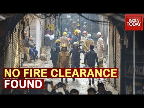 Delhi Factory Blaze: Crime Branch Probe Into Matter, Factory Had No Fire Clearance