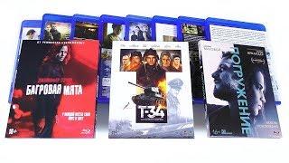 Пополнение коллекции #26: Blu-ray фильмы