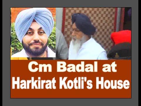 Badal Reach Harkirat Kotli's House, Sympthy With Family