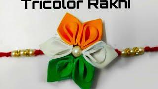 DIY Indian Tricolor Rakhi| Rakhi for competition 2019| Rakhi| Tricolor Rakhi| How to make Rakhi