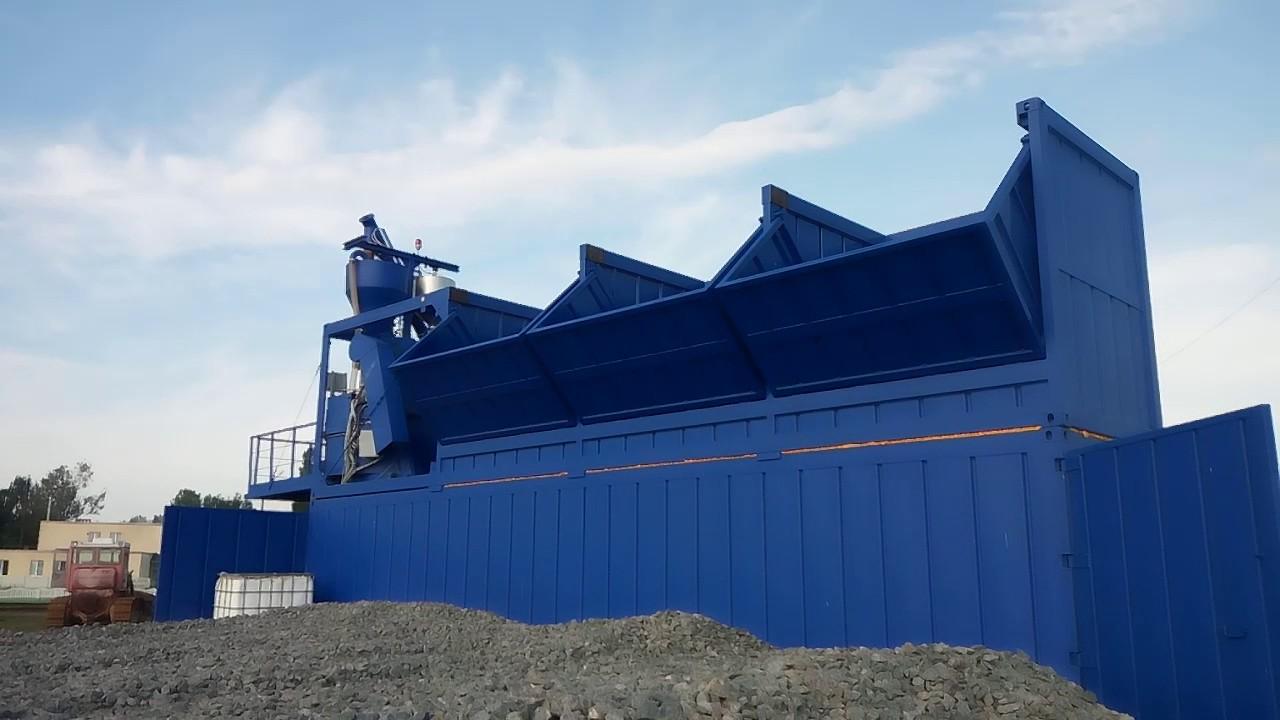 Мобильный бетонный завод CARMIX в Канске, Красноярский край - YouTube