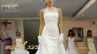 Прямое свадебное платье №523