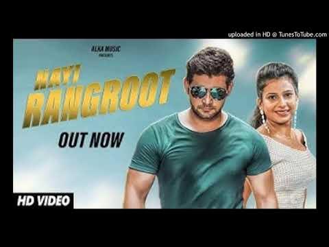 Nayi Rangroot Remix | Vijay Varma, Raj Mawer | Full Remix In Remix | New Haryanvi Dj Remix Songs 201