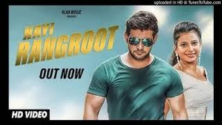 Nayi Rangroot Remix   Vijay Varma, Raj Mawer   Full Remix In Remix   New Haryanvi Dj Remix Songs 201