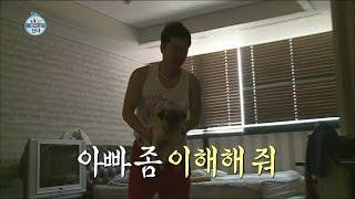 [I Live Alone] 나 혼자 산다 - Ji Sang-Ryeol, Awake from sleep to the sound a dog snoring 20160701