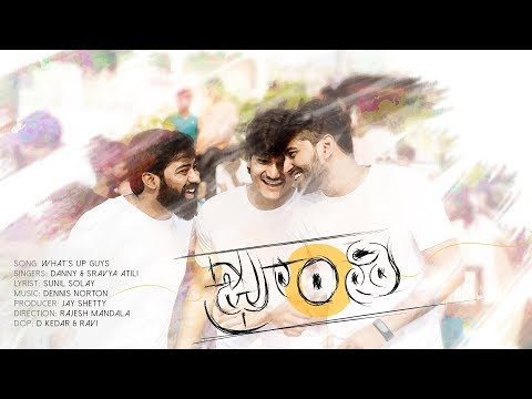 What's Up Guys Lyrical Full Song | Bhranti Movie Songs | #HappyFriendshipDay