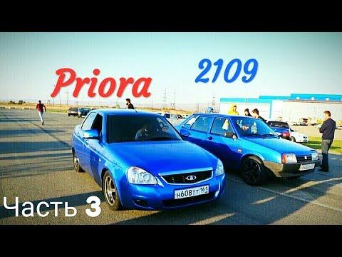 ПРИОРы против  Ваз-2109 и Ваз-21099 из Нальчика...