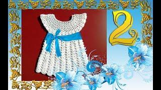 Детское платье от 6-12 месяцев. Часть №2 Юбка