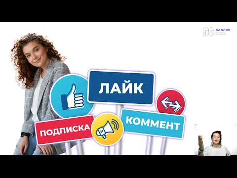 РАЗБОР ВАРИАНТА ЯЩЕНКО ПО МАТЕМАТИКЕ| ОГЭ 2021 года
