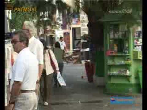 By Ship Travel: Patmos Excursion