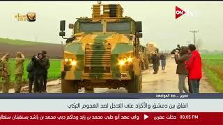 وزير الخارجية التركي: لا نستبعد الصدام مع الجيش السوري