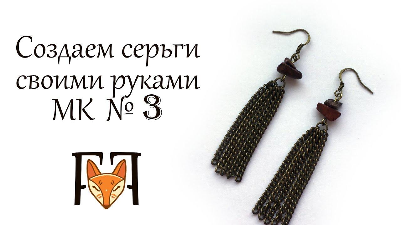 Bije.ru: Серьги-цепочки с родиевым покрытием Eloise (Элоиза) - YouTube