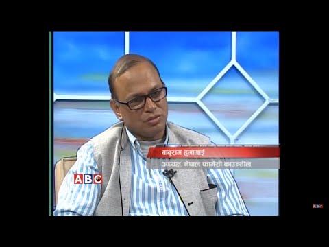 Baburam Humagain, Chairman of Nepal Pharmacy Council at ABC Television
