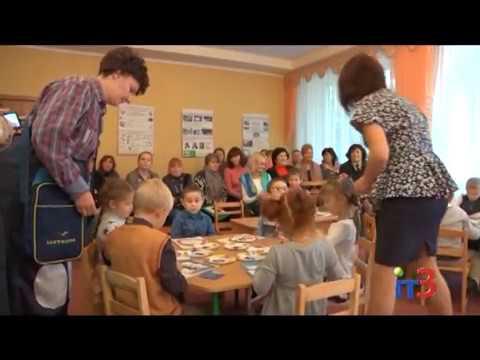Семинар по безопасности жизнедеятельности в детском саду
