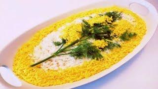 Рецепт САЛАТ МИМОЗА С ТУНЦОМ, самый нежный и невероятно вкусный