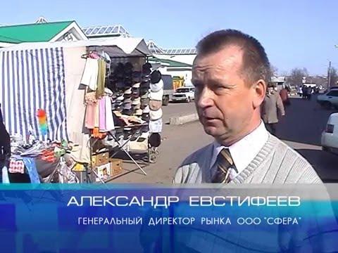 Кузнецк, апрель 2007, Мигранты на рынке