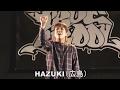 2.5 TRUE SKOOL 一般の部 3位 HAZUKI(広島)