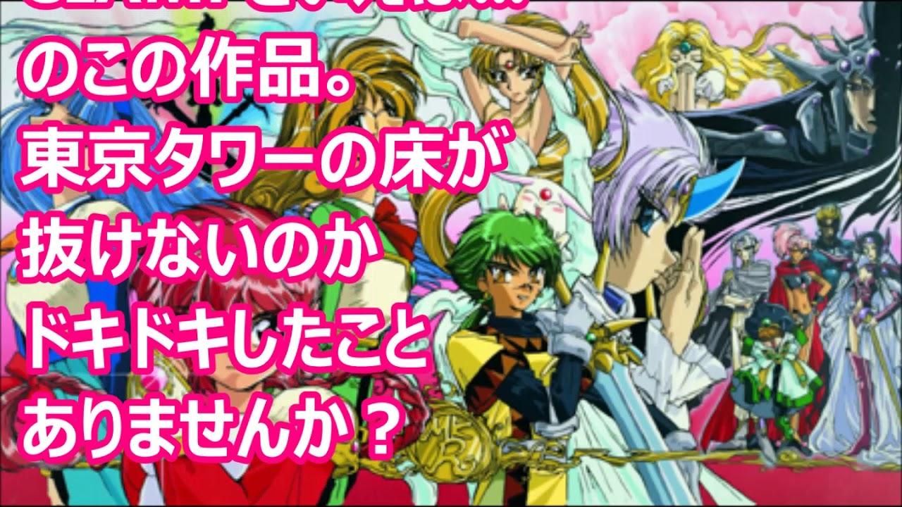 懐かしい】セーラームーンだけじゃない!90年代戦う少女アニメ集【第 ...