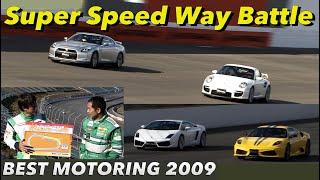〈Full HD〉スーパースピードバトル in もてぎオーバル【Best MOTORing】2009