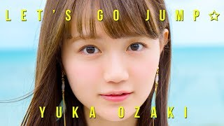 2018.08.01 Release 尾崎由香ソロデビューシングル「LET'S GO JUMP☆」 ...