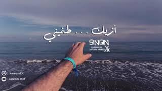 مش شرط - احمد كامل - Ahmed Kamel اغنيه جديد