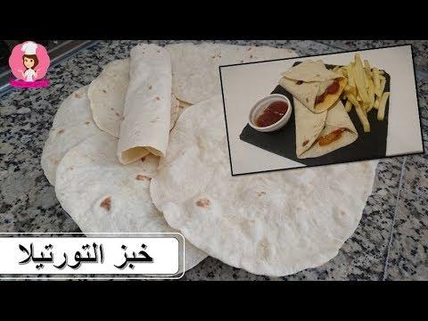 خبز التورتيلا بأسهل طريقة ناجح رطب و لذيذ Tortillas Bread Youtube
