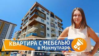 недвижимость в турции. купить квартиру с мебелью недорого в махмутларе, аланья || RestProperty