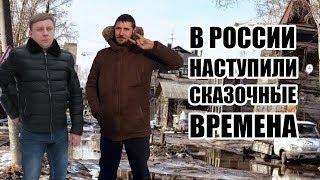 Урал в шоке от происходящего в Кремле. Очередное ДНО пробито. Интервью