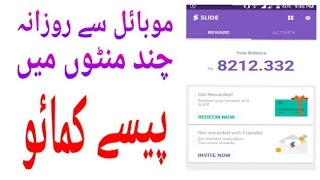 How to hack slide app without Root Urdu/hindi