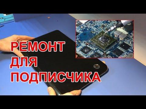 Не работает дискретная видеокарта на ноутбуке HP DV6-6b54er