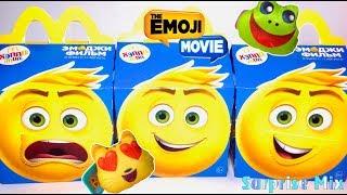 ЭМОДЖИ ФИЛЬМ Игрушки в Хэппи Мил МАКДОНАЛДС Мультик 2017. Emoji Movie Happy Meal TOYS in McDonald