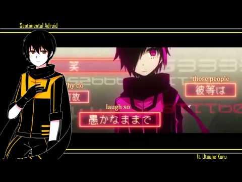 【UTAU 3rd Anniversary】 Sentimental Android 【Utaune Kuru HAZE】+ VB DL