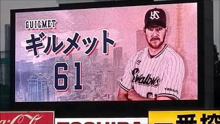ヤクルト対中日 神宮球場.
