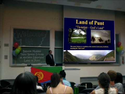 Eritrea: THE LAND OF PUNT
