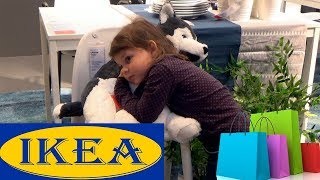ПОКУПКИ IKEA /В ГОСТЯХ У БАБУШКИ / НОВОЕ ПОСТЕЛЬНОЕ