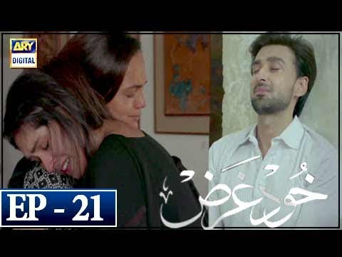 Khudgarz - Episode 21 - 13th March 2018 - ARY Digital Drama