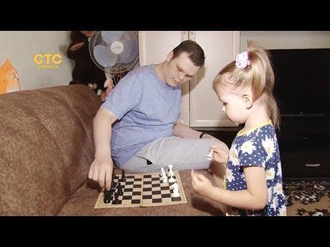 Семья из Челябинска вернет крупную сумму секретному миллионеру