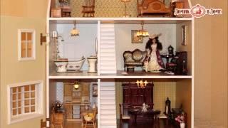 Кукольный дом ЕВРОПА со светом - ДОМИК в ДОМЕ - Dollhouse 1:12