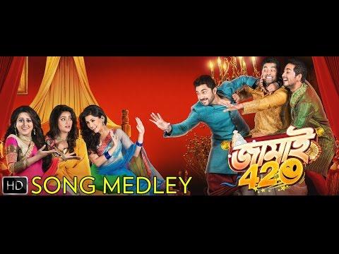 Song Medley | Jamai 420 | জামাই ৪২০ | Soham | Ankush | Hiran | Payel | Mimi | Nusrat | Ravi Kinagi