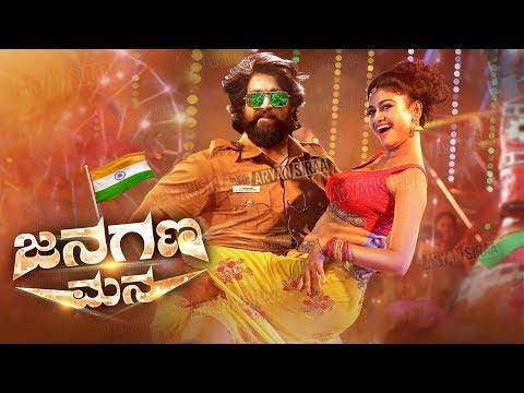yash-janaganamana-movie-2020-|-poori-jagannath-|-yash-next-movie-|-kannada-|-telugu-|-after-kgf
