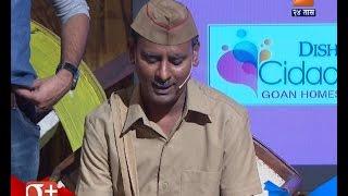 Chala Hawa Yeu Dya : Latur Sagar Karande As Postman