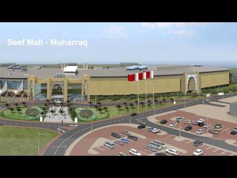 Seef Mall Muharraq
