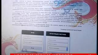 Новосибирцев приглашают пройти тесты по математике(, 2016-03-02T05:56:06.000Z)