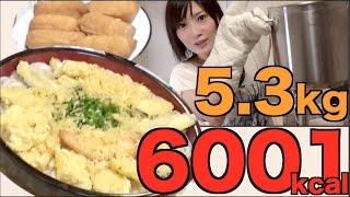 【大食い】天ぷらうどん いなり寿司【木下ゆうか】Japanese girl eats 11lb of Tempura Udon Inari sushi