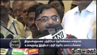 BJP Tarun Vijay Talks for Tamil Language - Dinamalar Nov 11th News