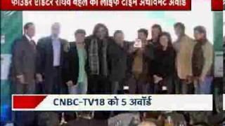 ENBA Mein Network18 Ki Dhoom, IBNKhabar Best Website