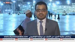 السعودية.. إنجاح موسم الحج