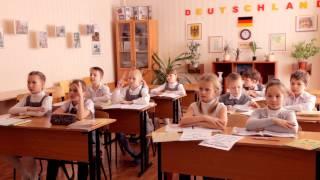 Урок английского языка в гимназии 38 Тольятти